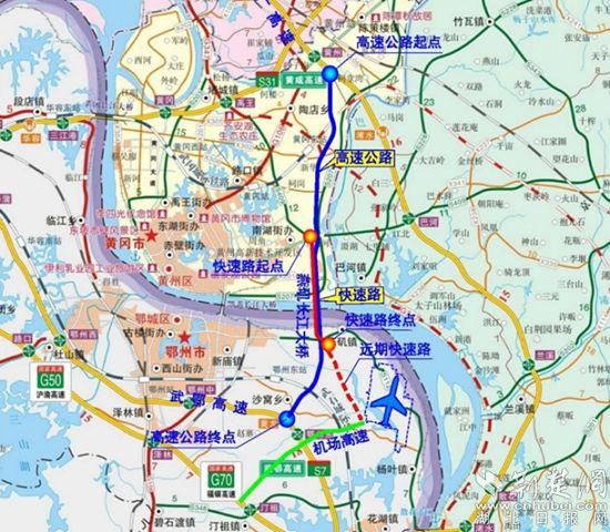 鄂黄第二过江通道(燕矶长江大桥及接线)项目位置。湖北交投建设集团供图