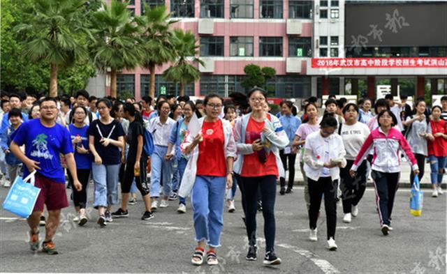 武汉中考结束共有2名考生违纪舞弊 7月1日公布成绩