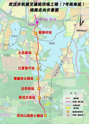 武汉地铁纸坊线全线隧道贯通 计划年底开通试运营