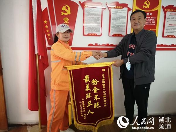 环卫工人陈细芳收到失主送的锦旗。(受访者供图)