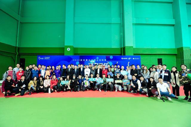 2020中网业余联赛精彩不停 北京武汉两地开启报名通道