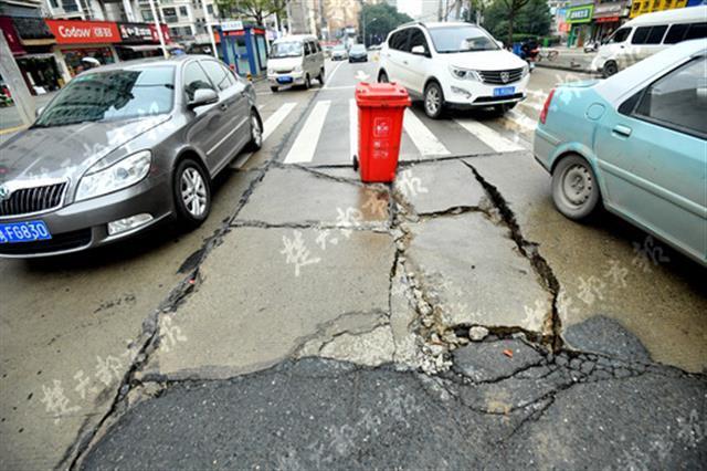 武汉一处路面出现轻微塌陷 引发附近居民担忧