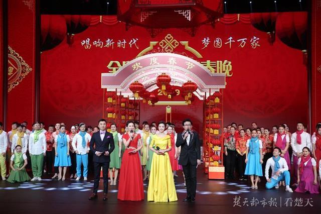 2019全国社区网络春晚今日在汉录制 最小表演者10岁