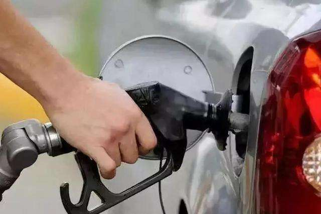 """新年油价""""三连涨"""" 湖北油价小幅上调"""