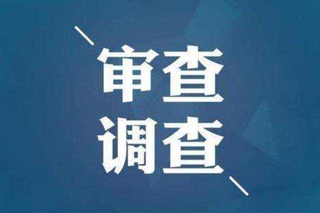 黄冈白潭湖片区筹建委员会四级调研员邓明生被调查