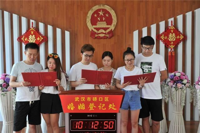 武汉婚姻登记全市通办 首日全市341对市民跨区办理