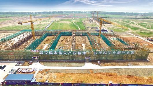 探访武汉国家航天产业基地 汉产火箭年底有望一飞冲天