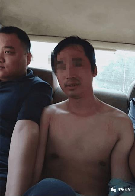 嫌疑人被现场抓获