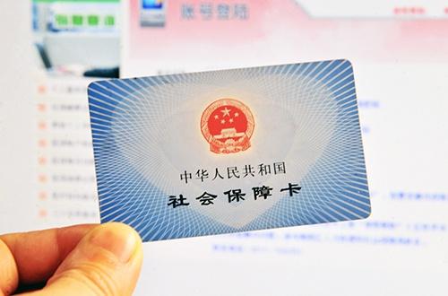 武汉何时恢复办理社保业务?官方回应来了