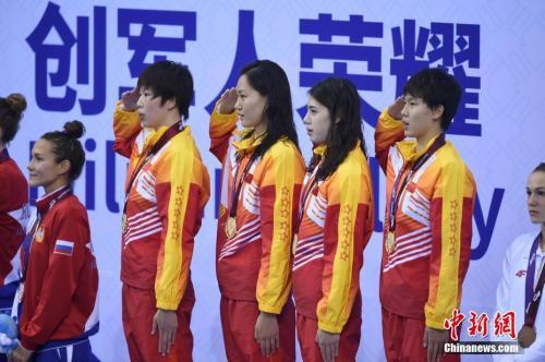 图为陈洁、于静瑶、张雨霏和杨浚瑄(左起)在颁奖仪式上。中新社记者 侯宇 摄
