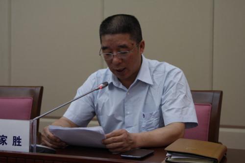 湖北检察机关对闵家胜(副厅级)提起公诉