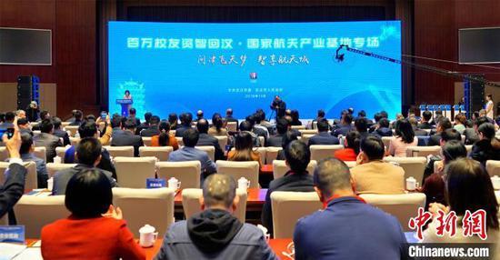 百万校友资智回汉·武汉国家航天产业基地专场活动现场。主办方供图