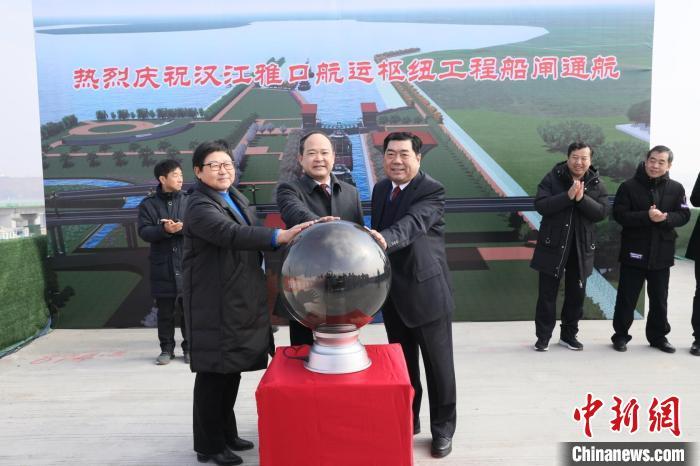 湖北汉江雅口航运枢纽工程举行通航仪式 李勤 摄