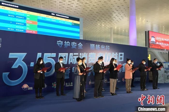 """武汉天河机场联合航站楼内46家门店共同承诺遵循""""同城同质同价""""原则 张芹 摄"""