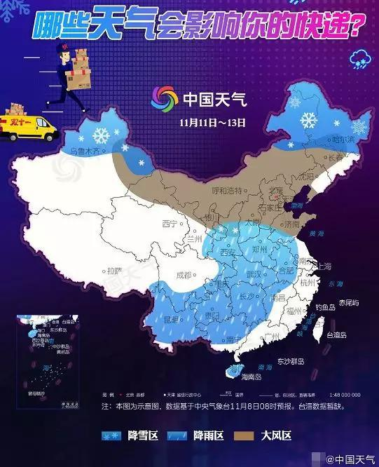 http://www.whtlwz.com/wenhuayichan/55507.html