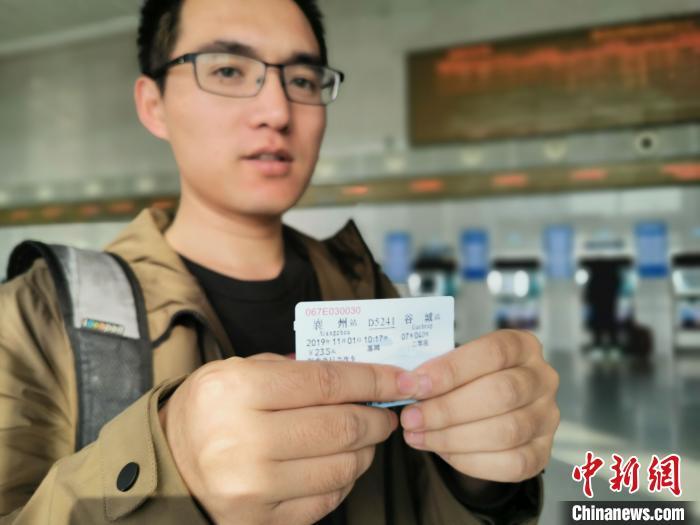 """游客持""""襄州-谷城""""的火车票从襄州站上车 胡传林 摄"""