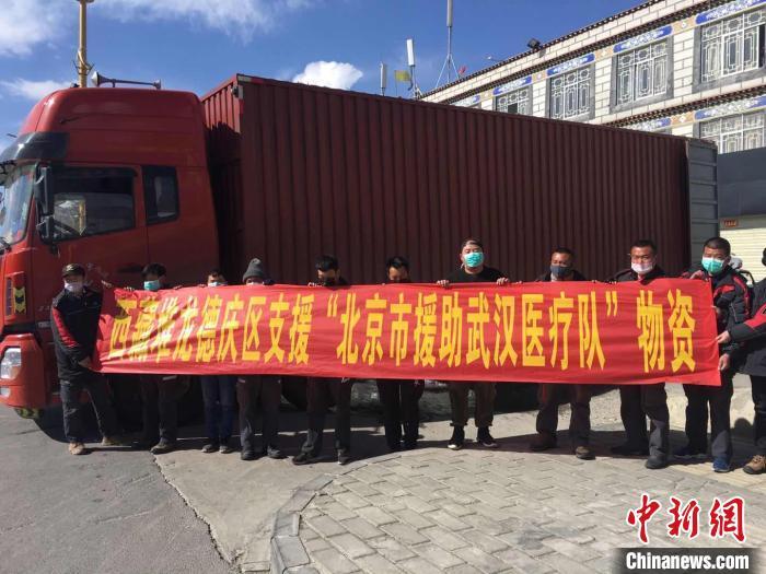 图为物资即将发往武汉。堆龙德庆区宣传部供图