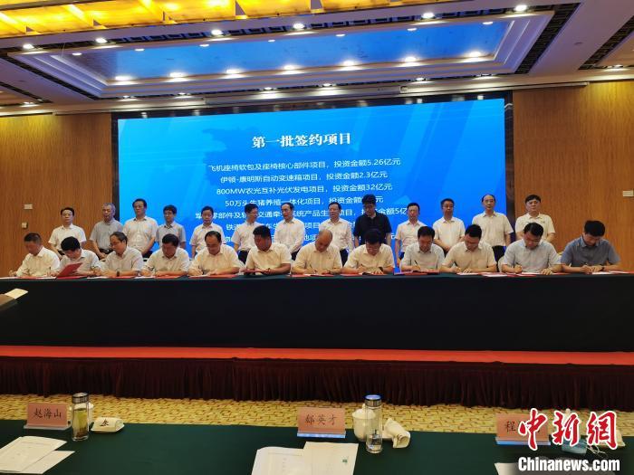 襄阳22个招商项目集中签约 胡传林 摄