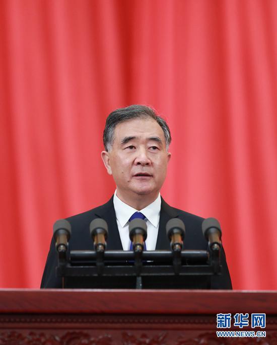 5月21日,中国人民政治协商会议第十三届全国委员会第三次会议在北京人民大会堂开幕。全国政协主席汪洋代表政协第十三届全国委员会常务委员会,向大会报告工作。 新华社记者 庞兴雷 摄