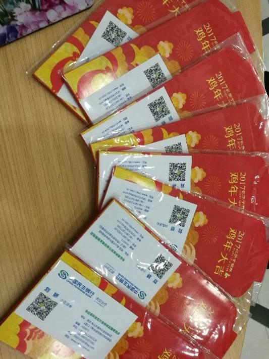 【我与民生银行共成长】武汉分行长城坐标城社区支行店长刘娇