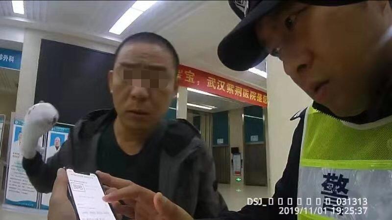 民警在帮徐师傅寻找断指。 武汉警方供图