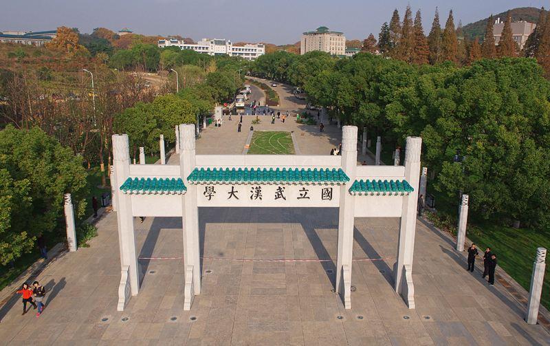 武汉大学和小米公司共建人工智能联合实验室
