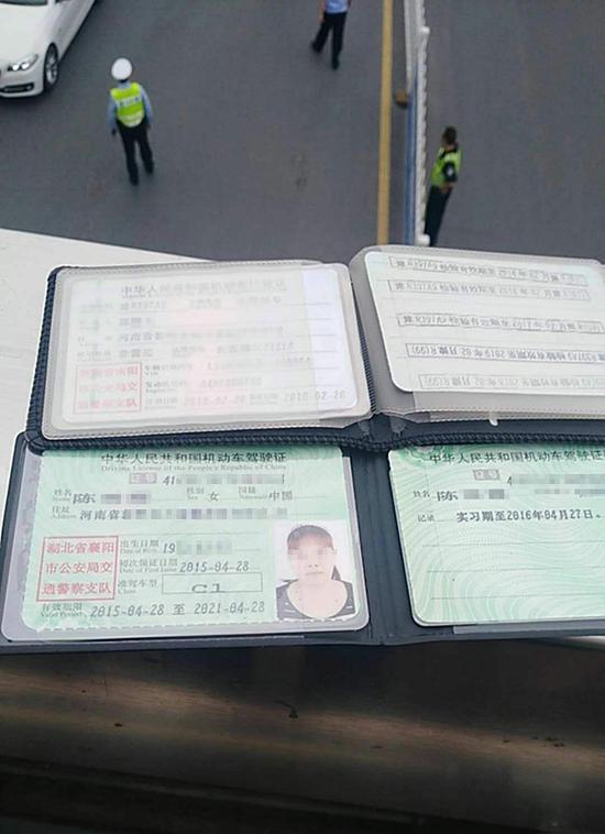死者驾驶证。当地人士提供