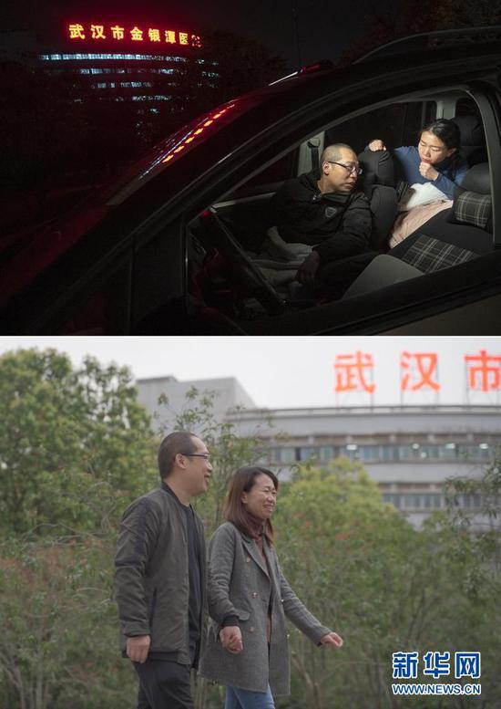 这是一张拼版照片,上图为:2020年2月22日晚,武汉市金银潭医院的医护夫妻涂盛锦(左)与曹珊在车内聊天。从大年初一开始,两人就住进车里,为在疫情中抢救病患,争分夺秒,以车为家;下图为:3月23日,武汉市金银潭医院的医护夫妻涂盛锦和曹珊在下班路上。新华社记者 熊琦 摄