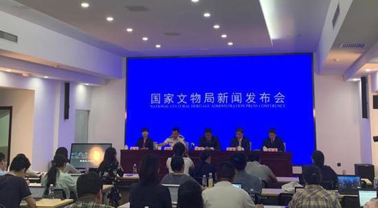 青铜器国家文物局今天上午的新闻发布会现场 澎湃新闻记者 高丹 图