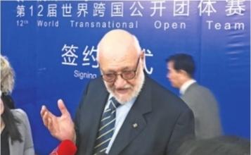 世界桥牌联合会主席罗纳对武汉评价很高