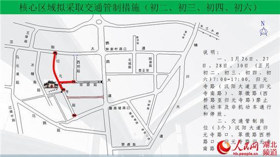 归元寺春节期间交通管制方案出炉 多路段实行管制