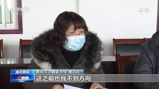 陈立农李现一人一妖 演绎《赤狐书生》