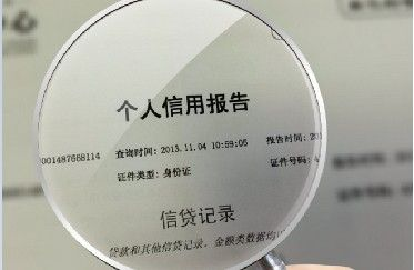 武汉个人征信报告查询量猛增 同比增长近2倍