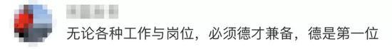 ?#36865;?#36824;有一个在网上很火的中国政法大学某学院材料通知: