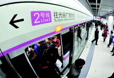 2018清明小长假武汉地铁调整运营时间
