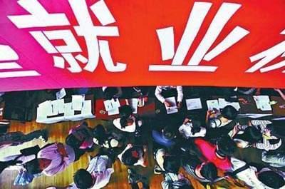 武汉一季度就业景气报告 高学历人才更青睐在汉就业