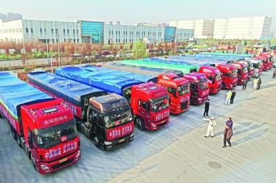 辽宁盘锦市捐赠1000吨大米支援武汉战疫