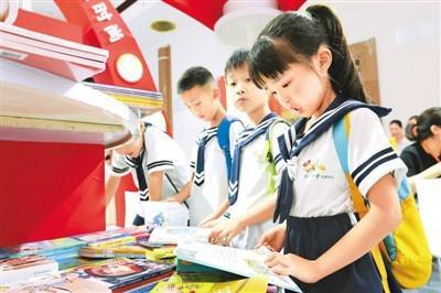 2019中国童书博览会现场。   郭俊锋摄(人民视觉)