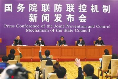 2月12日,国务院联防联控机制新闻发布会召开。新京报记者 吴宁 摄