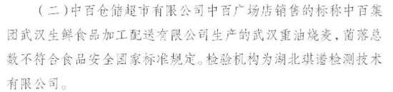 截图来源:湖北省市场监管理网站