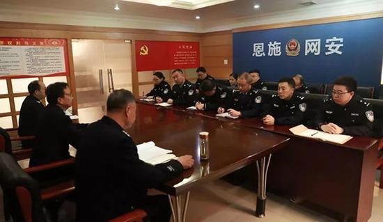 维护民警执法权威办公室召开维权正名会