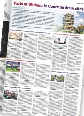 """刊登在《费加罗报》第7版的""""武汉和巴黎:双城记"""""""