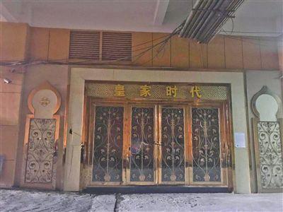 建始县华尔街酒吧的旧址,没被拆掉前,酒吧原设于KTV内部。