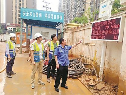 """武汉城管首次启用噪声监测""""神器"""" 实时显示数据"""