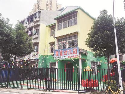 武汉4岁男童被遗忘校车内7小时死亡 园长和司机被拘