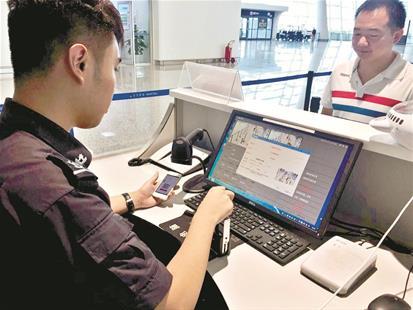 图为:乘客凭二维码通过安检