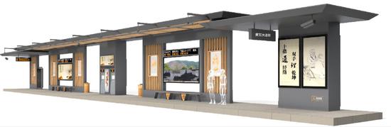 车站效果图——取源黄石传统工业元素