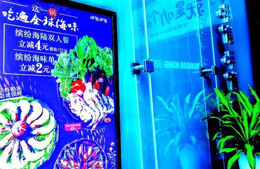 图为武昌岳家嘴一餐厅推出一人套餐