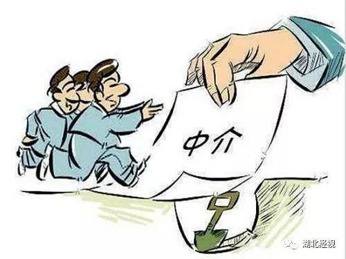 """武汉二手房贷款担保费藏""""猫腻"""" 担保费差距近10倍"""