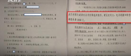 涉事飞行员上诉,希望改判赔偿2000元并电话道歉。